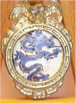 Blue Dragon in Small Eagle Gold Frame